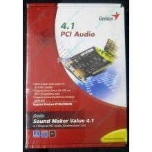 Звуковая карта Genius Sound Maker Value 4.1 в Армавире, звуковая плата Genius Sound Maker Value 4.1 (Армавир)