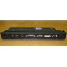 Док-станция FPCPR63BZ CP248549 для Fujitsu-Siemens LifeBook (Армавир)