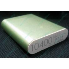 Powerbank XIAOMI NDY-02-AD 10400 mAh НА ЗАПЧАСТИ! (Армавир)