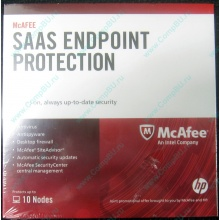 Антивирус McAFEE SaaS Endpoint Pprotection For Serv 10 nodes (HP P/N 745263-001) - Армавир