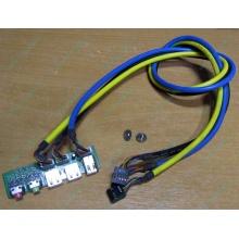 Панель передних разъемов (audio в Армавире, USB в Армавире, FireWire) для корпуса Chieftec (Армавир)