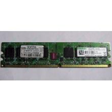 Серверная память 1Gb DDR2 ECC Fully Buffered Kingmax KLDD48F-A8KB5 pc-6400 800MHz (Армавир).