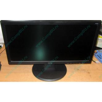 """Монитор 19.5"""" TFT Benq DL2020 (Армавир)"""
