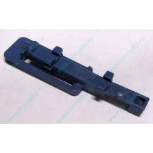 Синяя защелка HP 233014-001 (Армавир)