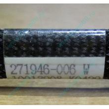 FDD-кабель HP 271946-006 для HP ML370 G3 G4 (Армавир)