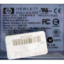 Блок питания 575W HP DPS-600PB B ESP135 406393-001 321632-001 367238-001 338022-001 (Армавир)