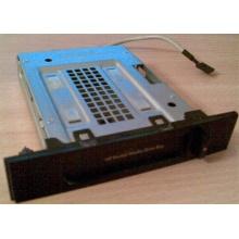 HP Pocket Media Drive Bay 5003-0667 (Армавир)